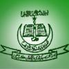 Board of Secondary Education Karachi logo