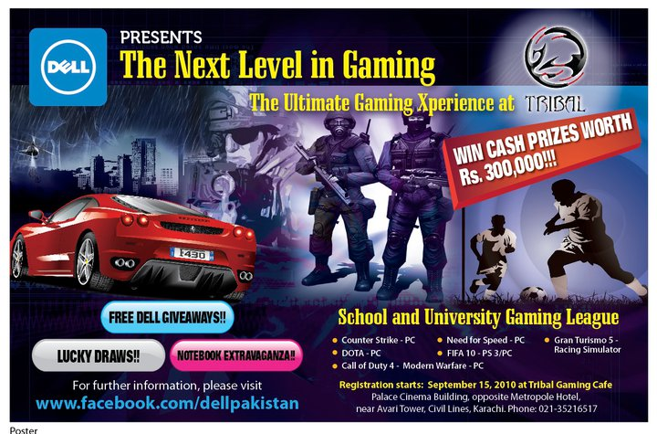 dell pakistan gaming league prize