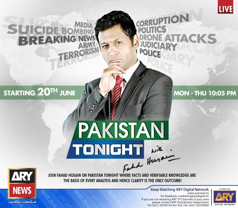 pakistan tonight fahd hussain