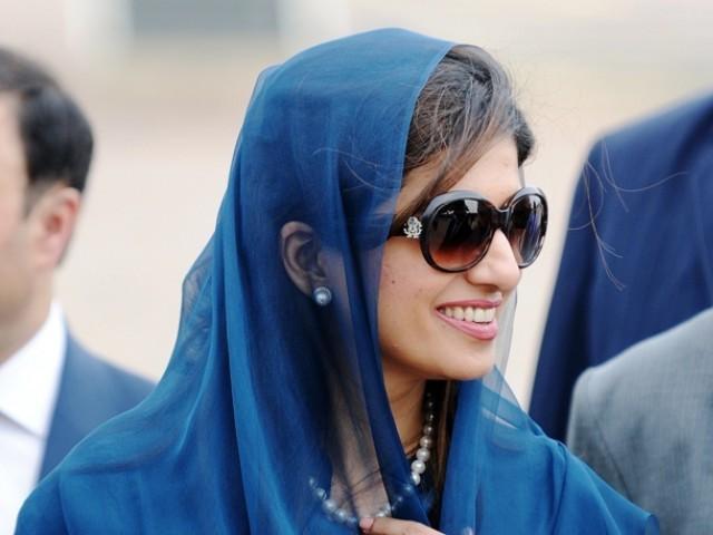 Hina Rabbani Khar smiling picture