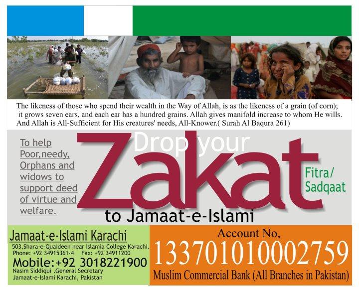 Jamaat e Islami zakat fund ramadan 2011