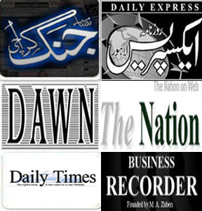 Pakistan Newspaper name list