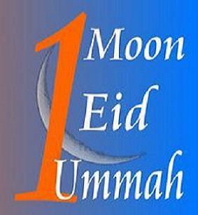 one ummah one moon one state