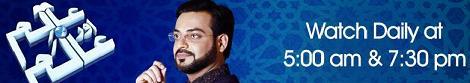 Aalim Aur Aalam ramazan 2011