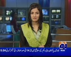 Asma iqbal comes back to geo news - Asma iqbal pictures ...