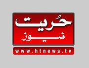 Huriyat News