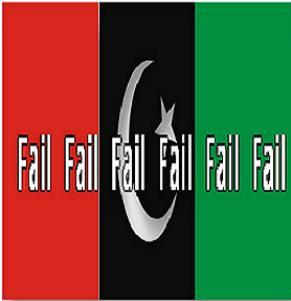 Pakistan Peoples Party failure