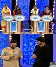 Ramazan Quiz Show HUM TV