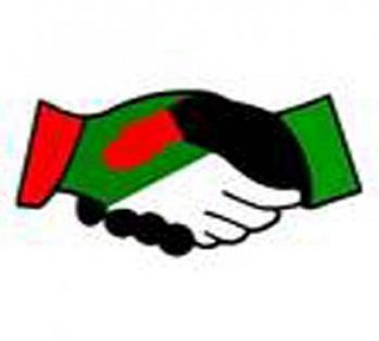 mqm shake hands with ppp