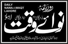 nawa-i-waqt chief reporter died