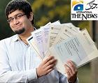the news ali nawazish youth