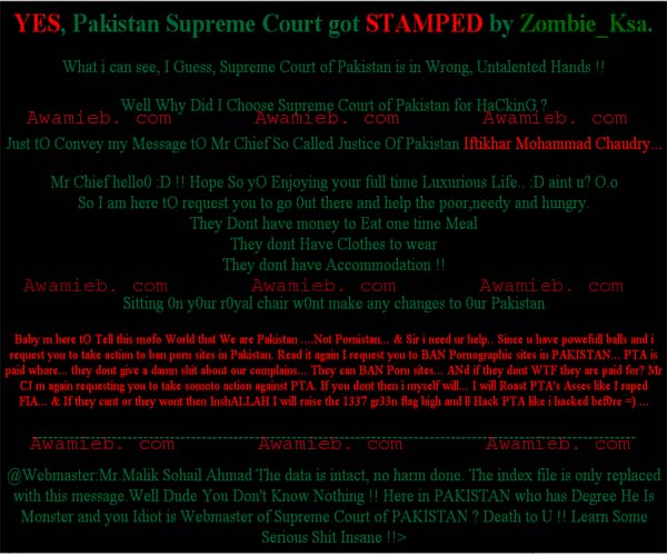supreme court of pakistan official website hacked