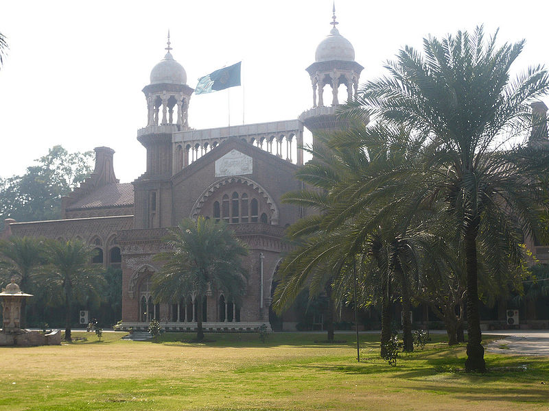 lahore high court army case