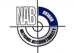 nab court pakistan