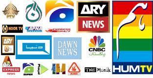 pakistani channels