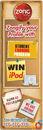zong win an ipod offer