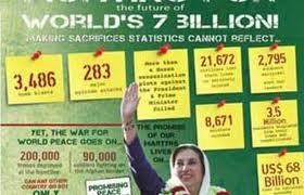 pakistan government ad
