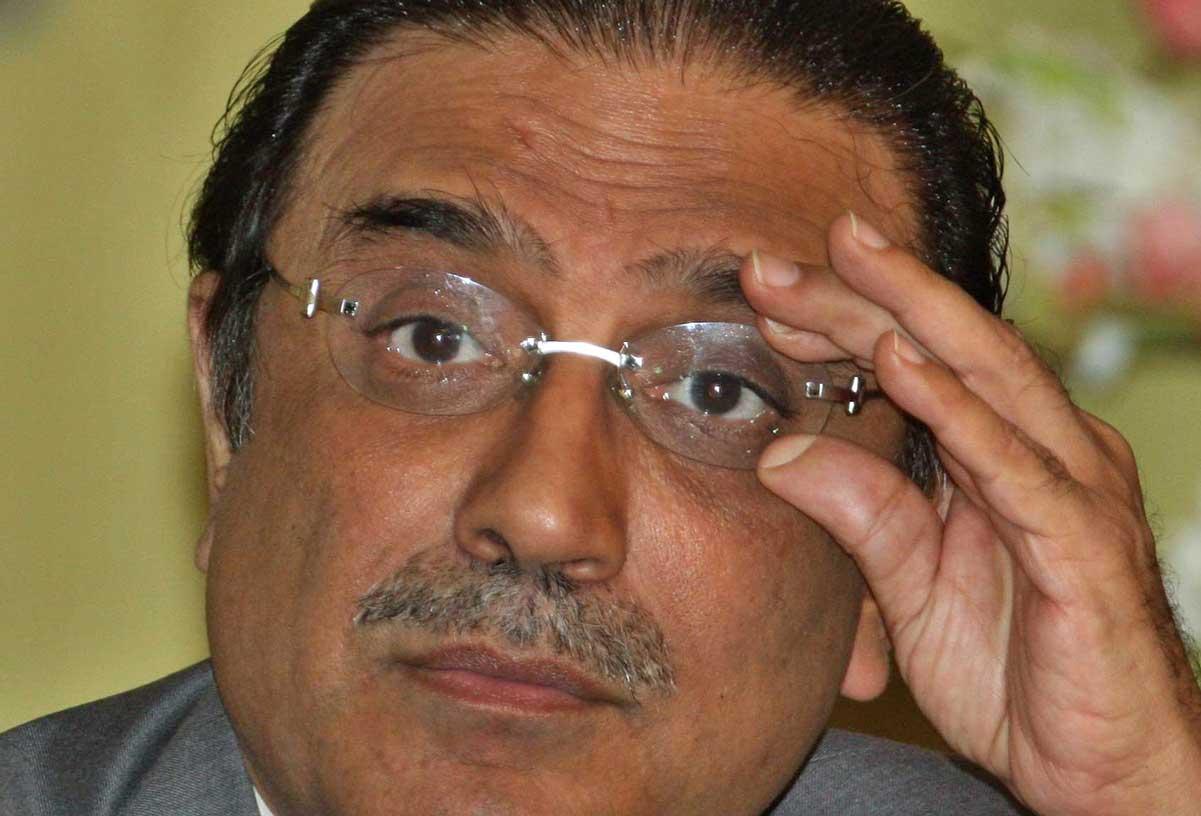 Asif Ali Zardari Hospital