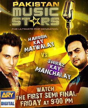 pakistan music stars