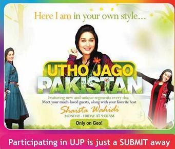 Utho jago Pakistan registration form