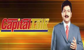 Capital talk hamid mir show