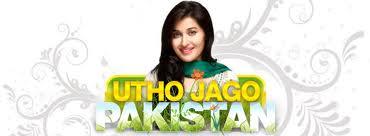 Utho Jaago Pakistan comedy show