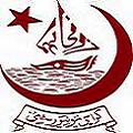 karachi university original logo