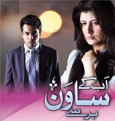 Ab Ke Sawan Express Entertainment Drama