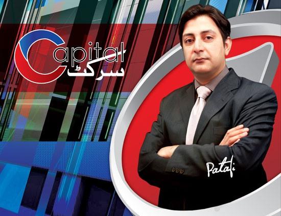 Farrukh Patafi News One