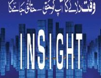 Insight Waqt News TV