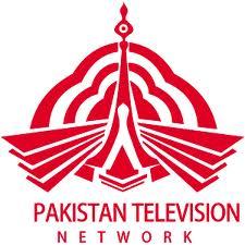 PTV education channel