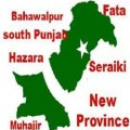 Pakistan New Provinces