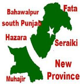 Pakistan New Provinces