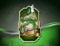 Salamet Rahay Pakistan