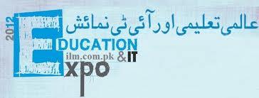 education exhibition karachi 2012
