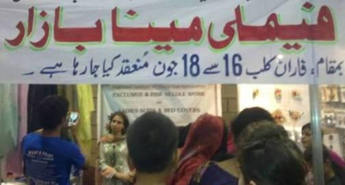 women events in karachi
