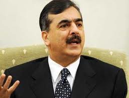 PM Gilani scandal