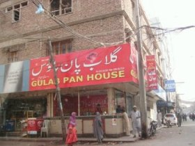 gulab pan house hyderabad