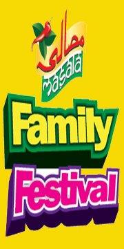 hum family festival