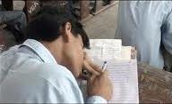 inter exams karachi