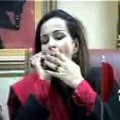 sherry rehman smoking