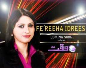 Fereeha Idrees News Beat