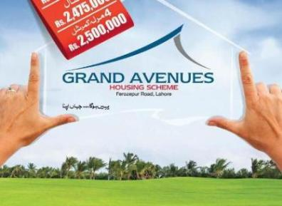 4 marla commercial land for sale in grand avenues housing scheme.