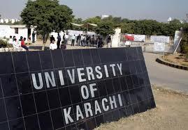 KU admissions 2012-13