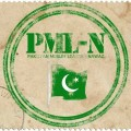 PML-N Badin Jalsa 26th June