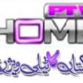 PTV-Home-Logo
