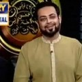 aamir liaquat left ary 
