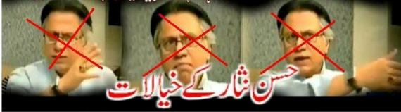 hassan nisar statement about islam