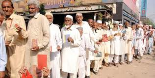 new pension service in pakistan banks