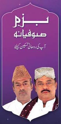 Bazm-e-Sufiana on Express Entertainment